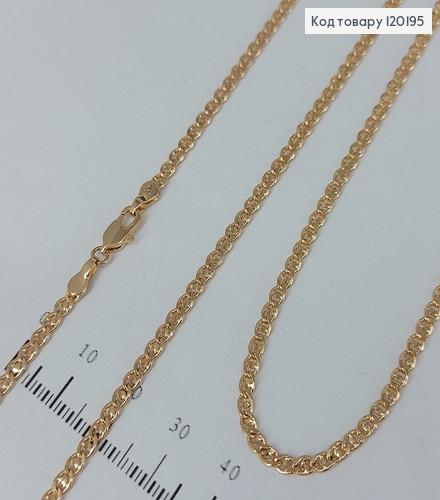 Ланцюжок  медичне золото Xuping 50см 120195 фото