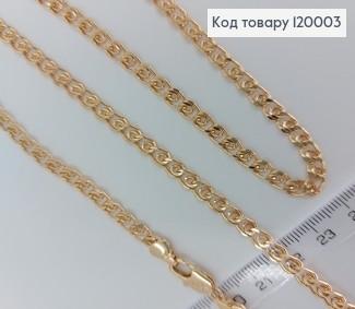 Ланцюжок медсплав Xuping 60см 120003 фото