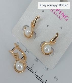 Сережки з бусинками   медичне золото Xuping 110832 фото
