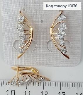 Сережки Крила медичне золото Xuping 110136 фото