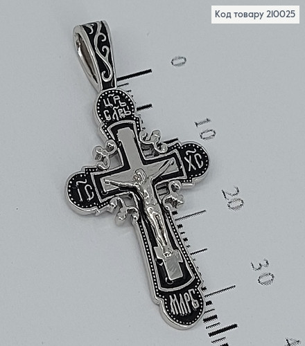 Хрестик медсплав Xuping 3*2см 210025 фото