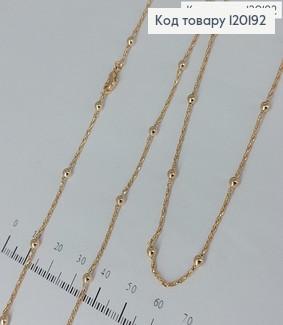 Ланцюжок з бусинками  медичне золото Xuping 45см 120192 фото
