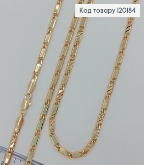 Ланцюжок  медичне золото Xuping 50см 120184 фото
