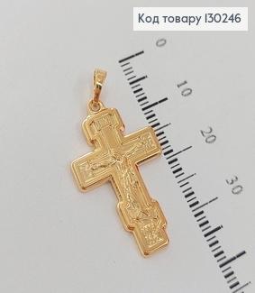 Хрестик  з розп'яттям 1,8 х2,5 см медзолото Xuping 18K 130246 фото