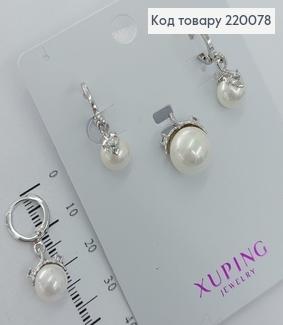 Набір родований сережки та кулон з перлинками срібло Xuping 18K 220078 фото