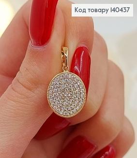 Кулон Круг д.1,5 см в камнях медицинское золото Xuping 140437 фото