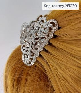 Краб метал розкішні королівські срібні 6 см 215030 фото