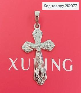 Крестик с распятием 3х2см  родироване медзолото Xuping 210077 фото