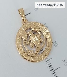 Кулон Знак зодіаку Рак медичне золото 140146 фото