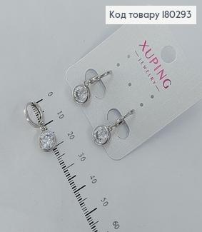 Сережки кільця з великим  камінцем родіроване медзолото Xuping 180293 фото