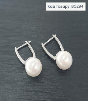 Сережки з перлинкою  родіроване медзолото Xuping 180294 фото
