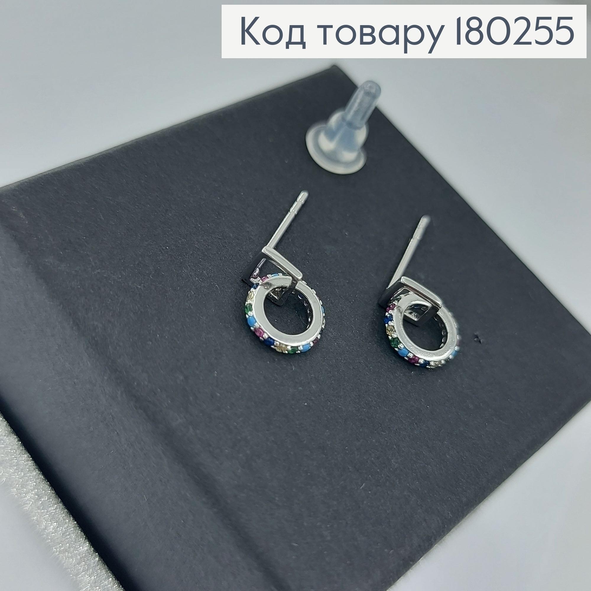 Сережки гвіздки    з різнокольоровими камінцями  родіроване медзолото Xuping 180255 фото 2