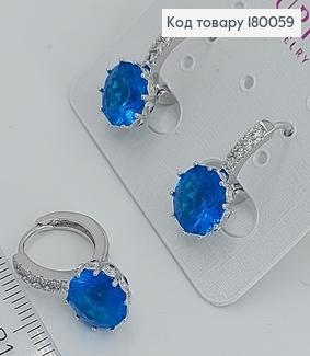 Сережки з голубим камнем 180059 фото