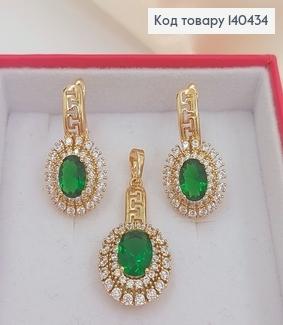 Набор серьги и кулон с зеленым камнем и камнями Xuping 18K 140434 фото
