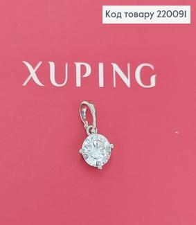 Кулон з камушком 0,8см родироване медзолото Xuping 220091 фото
