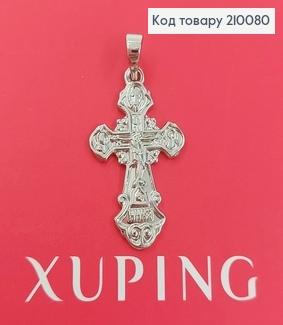 Крестик с распятием 2,5х1,5см  родироване медзолото Xuping 210080 фото