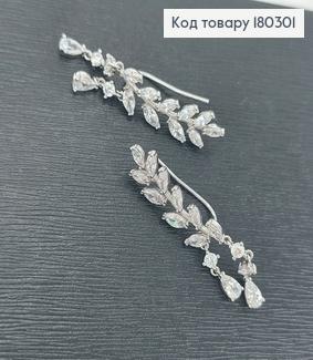 Сережки гвіздки  гілочка  з камінцями родіроване медзолото Xuping 180301 фото