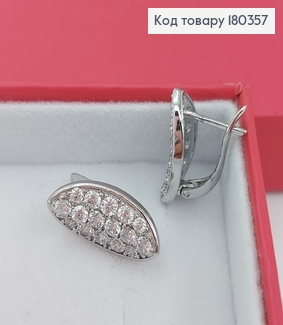 Сережки в камінцях  родоване медзолото Xuping 180357 фото