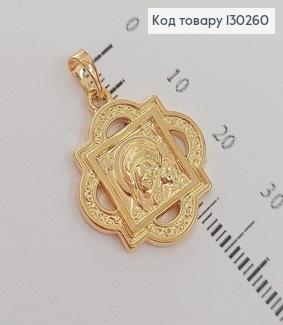 Іконка Божа  Мати 2*2см медичне золото Xuping  130260 фото