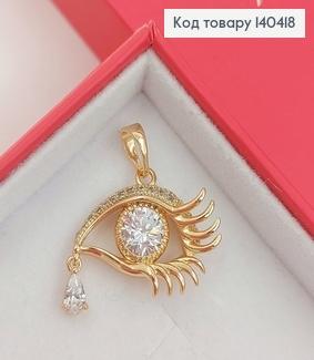 Кулон всезнающий Глаз с капелькой медицинское золото Xuping 140418 фото