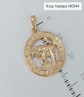 Кулон Знак зодіаку Телець  медичне золото 140144 фото