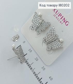 Сережки  гвіздки  Метелики  з камінцями родіроване медзолото Xuping 180202 фото