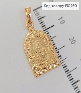 Іконка Божа  Мати 1,3*2,2см медичне золото Xuping  130250 фото