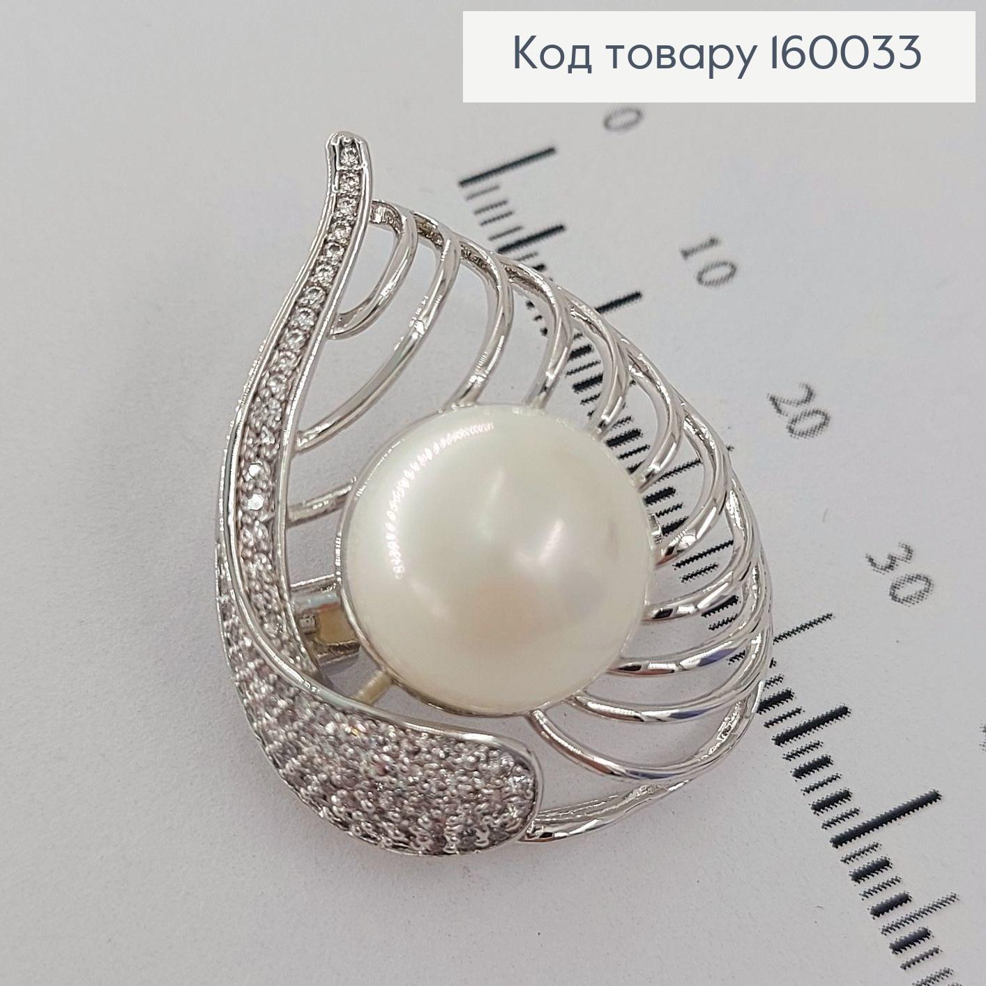 Брошка  з бусинкою та камінцями медичне золото  Xuping 18к 160033 фото 2
