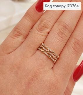 Кольцо тройной с шариками и камнями медицинское золото Xuping 170364 фото