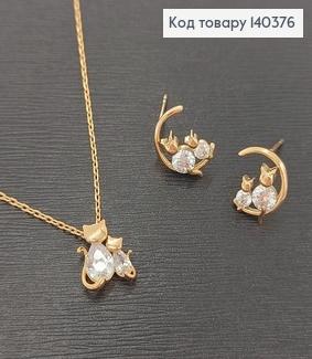 Набір сережки та підвіска  з камінцями Котики на місяці Xuping 18K 140376 фото