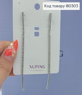 Сережки гвіздки  підвіски  з камінцями родіроване медзолото Xuping 180303 фото