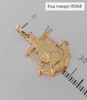 Іконка Божа Мати  на якорі   2х1,2см медзолото  Xuping  18К 130168 фото