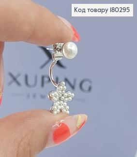 Сережки гвіздки квіточка з перлинкою  родіроване медзолото Xuping 180295 фото