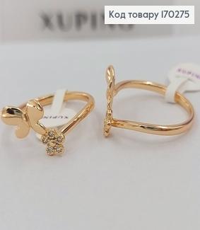 Перстень метелик з медичне золото 18К  Xuping 170275 фото
