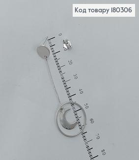 Серьги гвозди подвески Луна родироване медзолото Xuping 180306 фото