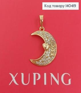 Кулон Луна в камнях EVER медицинское золото Xuping 140419 фото