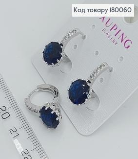 Сережки з синім камнем 180060 фото
