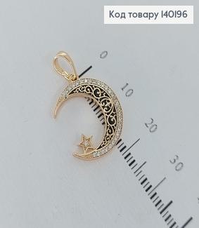 Кулон Місяць  з камінцями Xuping 18K 140196 фото