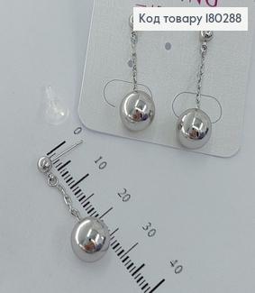 Сережки   гвіздки   з кулькою родіроване  медзолото Xuping 180288 фото