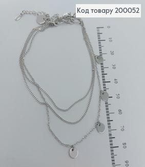 Браслет родірований  21см  медзолото Xuping 200052 фото