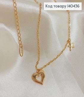 ¶Подвеска Сердце со звездочкой 40 + 5см медицинское золото Xuping 140436 фото