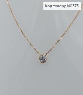 Підвіска  45+5см  з камнем  медичне золото  Xuping 140375 фото