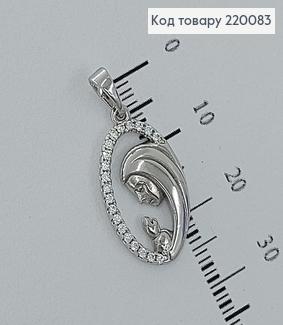 Кулон Молитва с камнями 2 * 1,2 см родироване медзолото Xuping 220083 фото