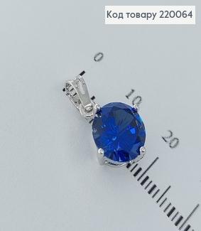 Кулон большой камень 1,0 см  Xuping родированый 220064 фото