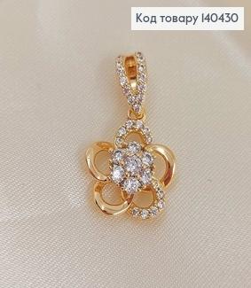 Кулон Цветочек в камнях медицинское золото Xuping 140430 фото