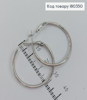 Сережки кільця 3 см родоване медзолото Xuping 180350 фото
