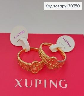 Перстень Спаси і Сохрани медичне золото Xuping 18K 170350 фото