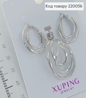 Набор    серьги гвоздики  и кулон  медзолото Xuping  220056 фото