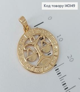Кулон Знак зодіаку Терези   медичне золото 140149 фото