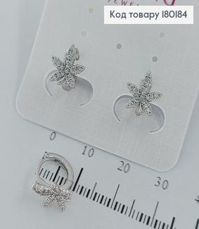Сережки  кільця Листочок з камінцями медзолото Xuping 180184 фото